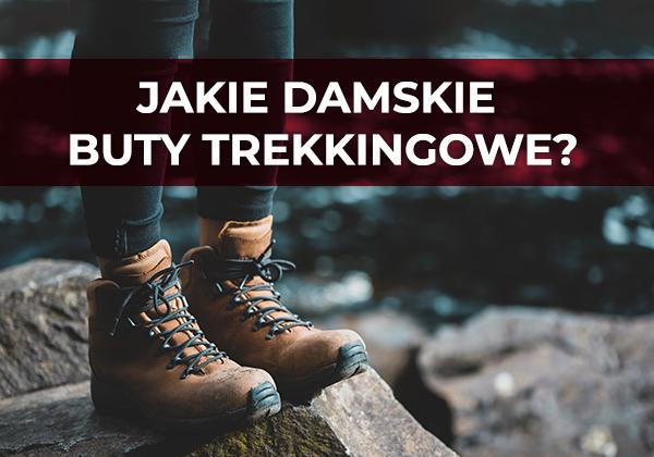 Какие женские треккинговые туфли?
