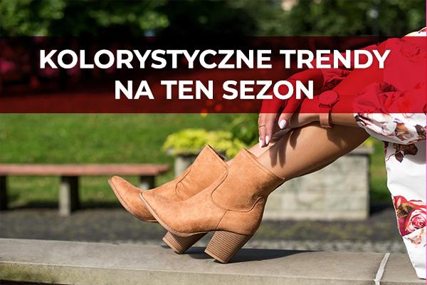 Обувь на осень - цветовые тенденции этого сезона