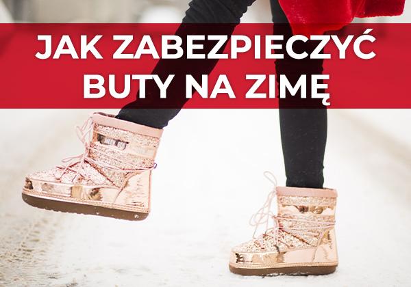 Как защитить обувь на зиму - действенные способы