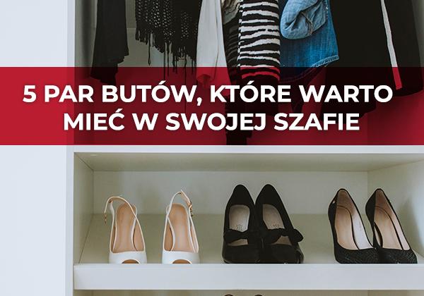 5 пар обуви, которые стоит иметь в гардеробе