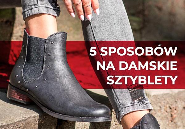 5 способов создания женских ботинок челси